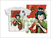 Japanese Geisha Vector T-Shirt Template Japanese Geisha