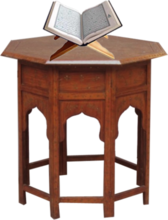 table with quran PSD