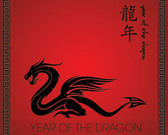 Year Of The Dragon Poster Symbol