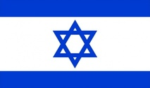 The Official Flag Of Israel