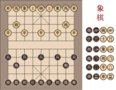 Xiangqi Chinese Chess Board