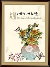 Chinesestyle Ink Paintings 9 Auspicious