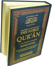 THE NOBLE QUR'AN PSD