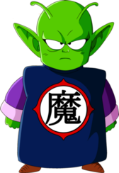 Kid Piccolo PSD