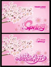 Pink Spring - Peach Flowers Hanging Flags
