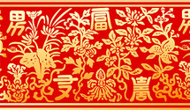 Chinese Classical Motifs Vector Graphic Wealth