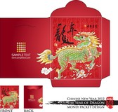 Year Of The Dragon Red Envelope Template 05