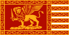 War Flag of Venice