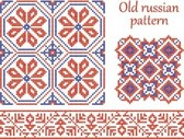 Patterns vector old russian national ornaments1