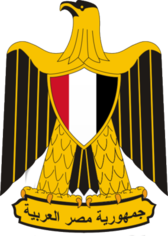 egypt eagle flag PSD