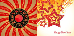 12 Lunar New Year Theme Vector Turntable Star Material