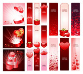 Practical Valentine Element Vector Material -1 Valentine's Day Gifts Heart Love