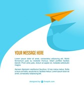 Paper airplane vector art