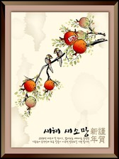 Chinesestyle Ink Paintings Auspicious 10