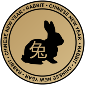 Chinese new year emblem
