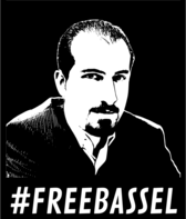 Freebassel black and white poster