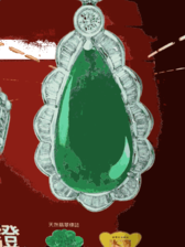 Rings Request