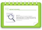 Free vector Green Memo board