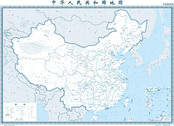 1:400 million Chinese map (water shipping version)