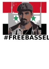 Freebassel with syria flag