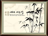 Chinesestyle Ink Paintings 5 Auspicious