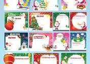 Free Christmas Invitations