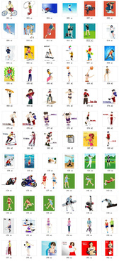 Sports Figures Vector Graphic Package