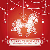 Christmas 2014 Year of the Horse cartoon card design
