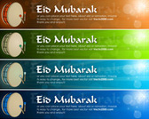 5 Color Banner for Eid Mubarak with Drum and Bokeh