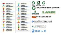 All insurance companies throughout China marks LOGO vector D