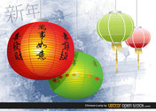 Chinese Lamp Vector Free