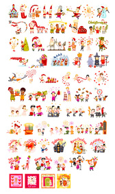 Pen Style Festive Element Vector Material Christmas Wedding Valentine's Day