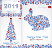 Special Patterns For Christmas And A Happy New Year 2011 Vector Pattern Christmas Trees Rabbits