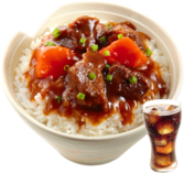 Beef & Rice w/Drink PSD