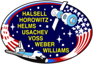 STS-101 Patch