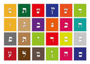 Vector Hebrew Alphabet