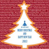 MERRY CHRISTMAS AND HAPPY NEW YEAR VECTOR.eps