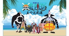 Vector One Piece King Of The Sea Under The Seven Arms