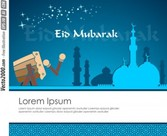 Cool Blue Greeting Card Template for Eid Mubarak