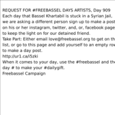 Request for Freebassel Days Artists