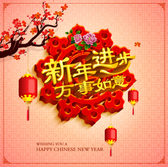 Chinese New Year festive greeting card