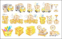 Cute car icon vector material goods-2