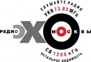 Echo of Moscow label