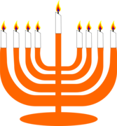 Simple Menorah For Hanukkah WIth Shamash