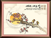 Chinese-Style Ink Paintings Auspicious