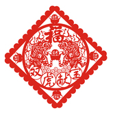 Traditional paper-cut pairs of tiger Xianbao