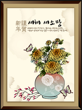 Auspicious New Year Chinese Style Of Ink-9