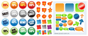 4 Sets Of Web Design Icon