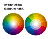 Color with good helper, and 24 -12 color color wheel color w