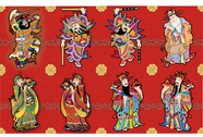Auspicious Chinese New Year picture
